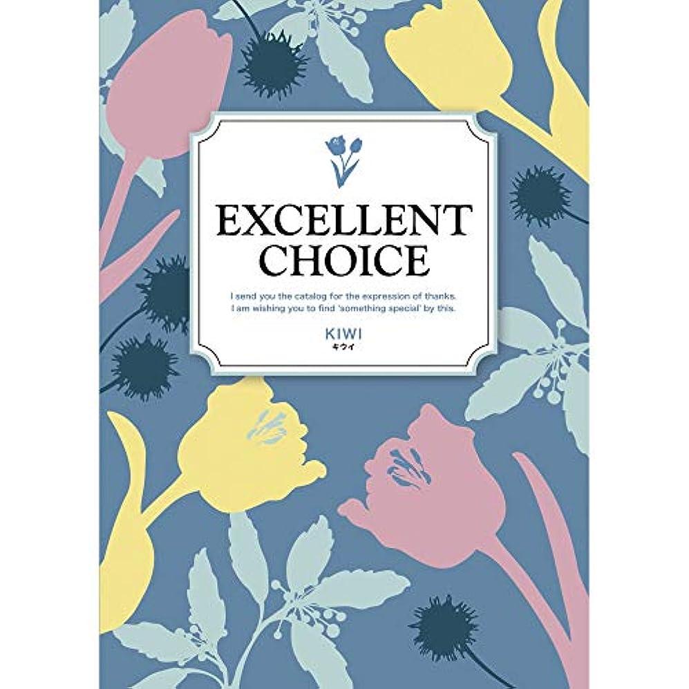 フルーツ野菜パシフィック補償シャディ カタログギフト EXCELLENT CHOICE (エクセレントチョイス) キウイ 包装紙:ハッピーバード