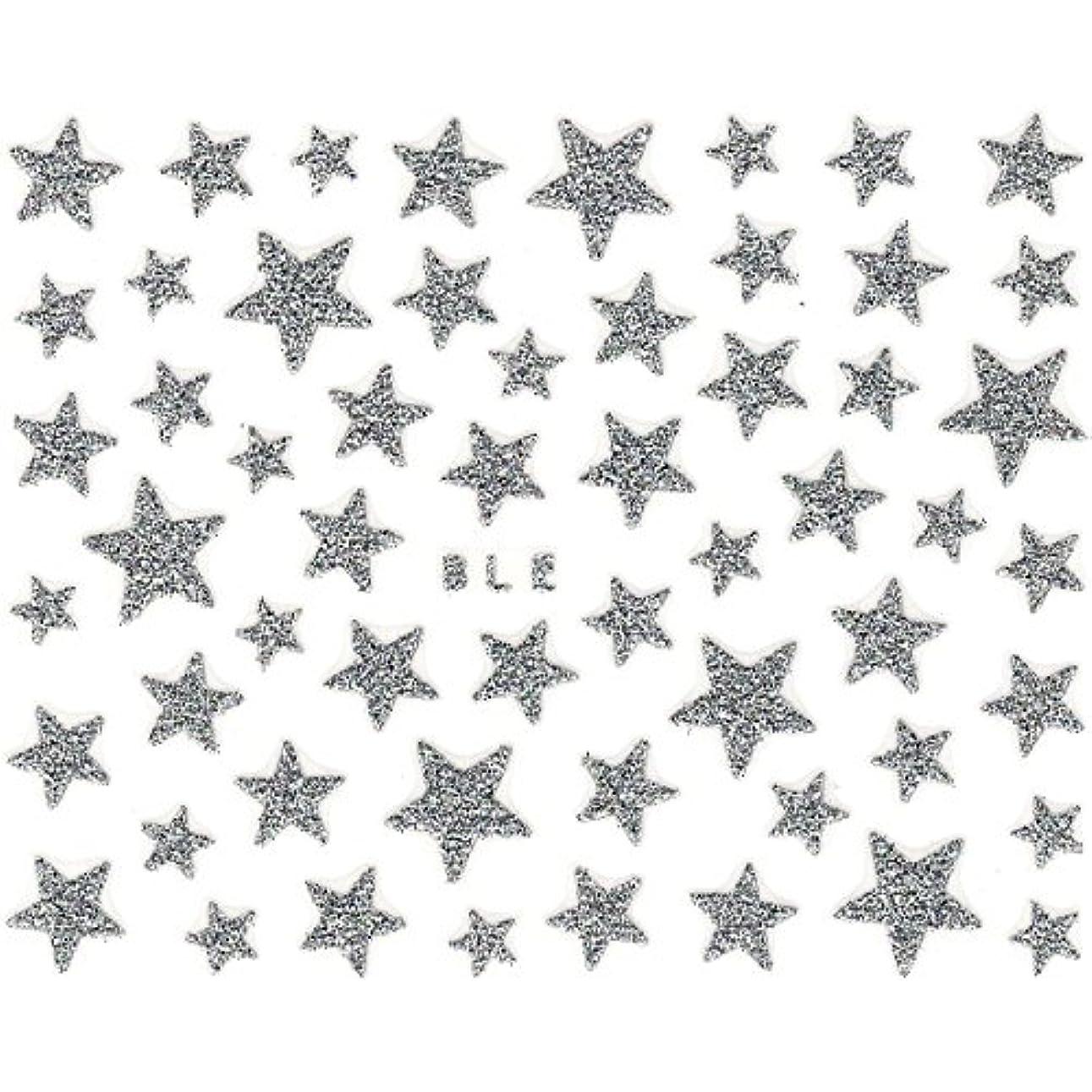 聴覚障害者弱い行き当たりばったりネイルシール ラメ スター 星 選べる10種類 (H-01/シルバー)
