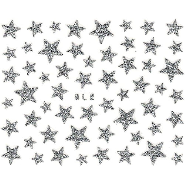 黒板ダイエット貨物ネイルシール ラメ スター 星 選べる10種類 (H-01/シルバー)