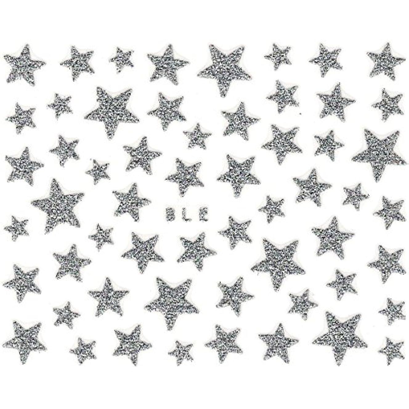 辞任姿を消すツインネイルシール ラメ スター 星 選べる10種類 (H-01/シルバー)