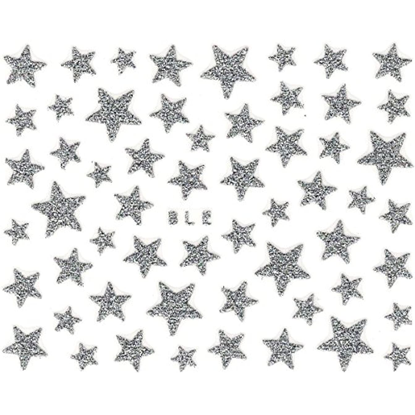 国籍直感火曜日ネイルシール ラメ スター 星 選べる10種類 (H-01/シルバー)