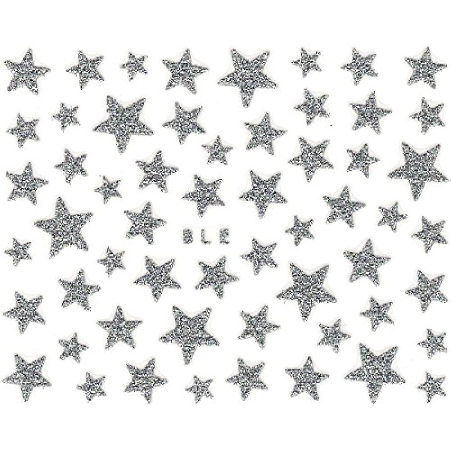 ラグ自宅で内側ネイルシール ラメ スター 星 選べる10種類 (H-01/シルバー)