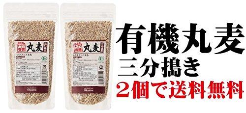 有機JAS(無農薬・無添加) オーサワの有機丸麦 (三分搗き)250g2個★送料無料★岩手県産有機大麦
