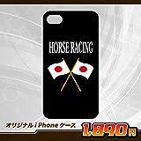 【ノーブランド品】競馬iPhoneケース 日本国旗デザイン 日本代表応援モデル オリジナル iPhone6sPlusブラック