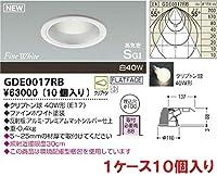 白熱ダウンライトGDE0017RB(10P) コイズミ1ケース10個入