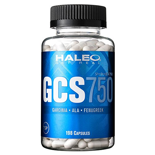 ハレオ GCS750 198カプセル
