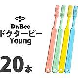 ビーブランド ドクタービー Dr.Bee ヤング 4色アソート ソフト やわらかめ 20本