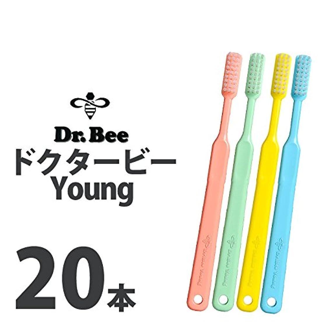 予防接種囲まれた発行ビーブランド ドクタービー Dr.Bee ヤング 4色アソート ソフト やわらかめ 20本