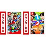 【3184円オフ】「スーパーマリオ オデッセイ」&「1-2-Switch」セット|オンラインコード版
