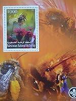 パレスチナ切手 『ミツバチ』未使用