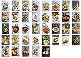 パリ在住の料理人が教える 作りおきできるフランスのお惣菜 画像