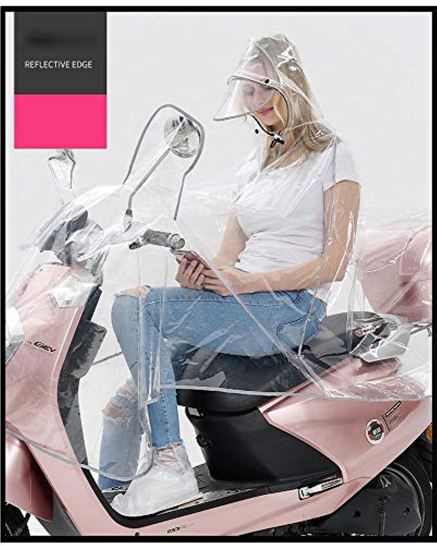 AN トランスペアレントレインコート成人モーターサイクルポンチョの男性と女性の電動自転車レディース韓国のファッションバッテリーカー (サイズ : XL)