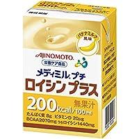 ネスレ メディミルプチ ロイシンプラス バナナミルク風味 100ml(200kcal)×15個
