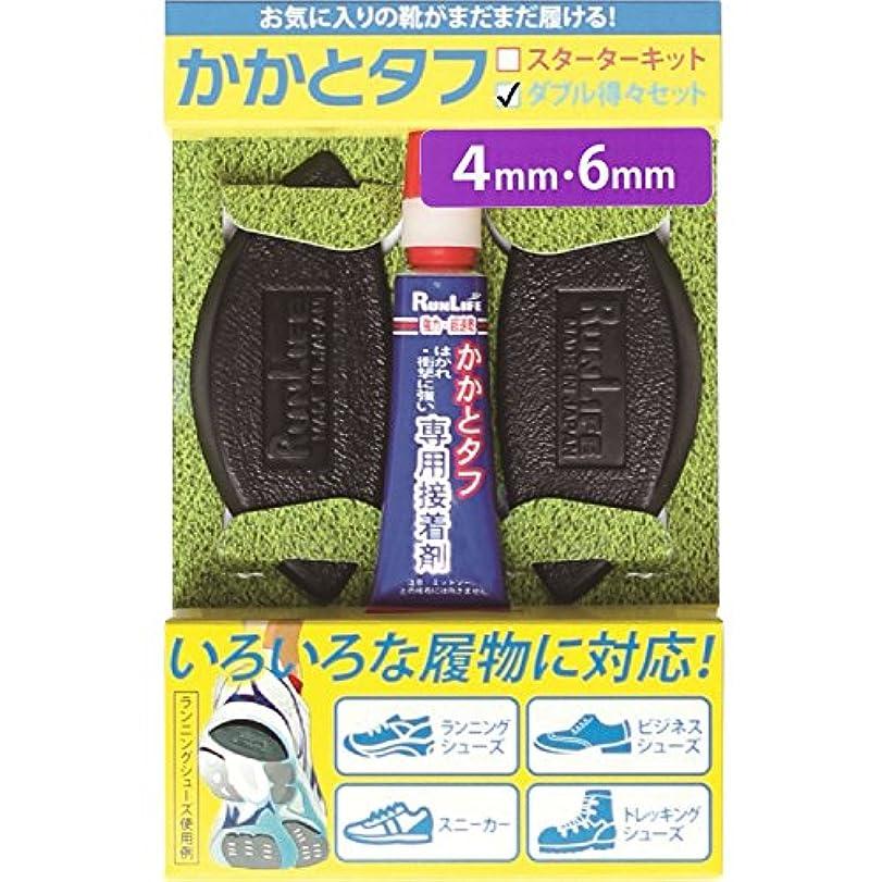 国際農村情熱的RunLife(ランライフ) 靴修理 シューズ補修材『 かかとタフ 』 4mm?6mm ミックスダブル得々セット SKT-4M6M+SG