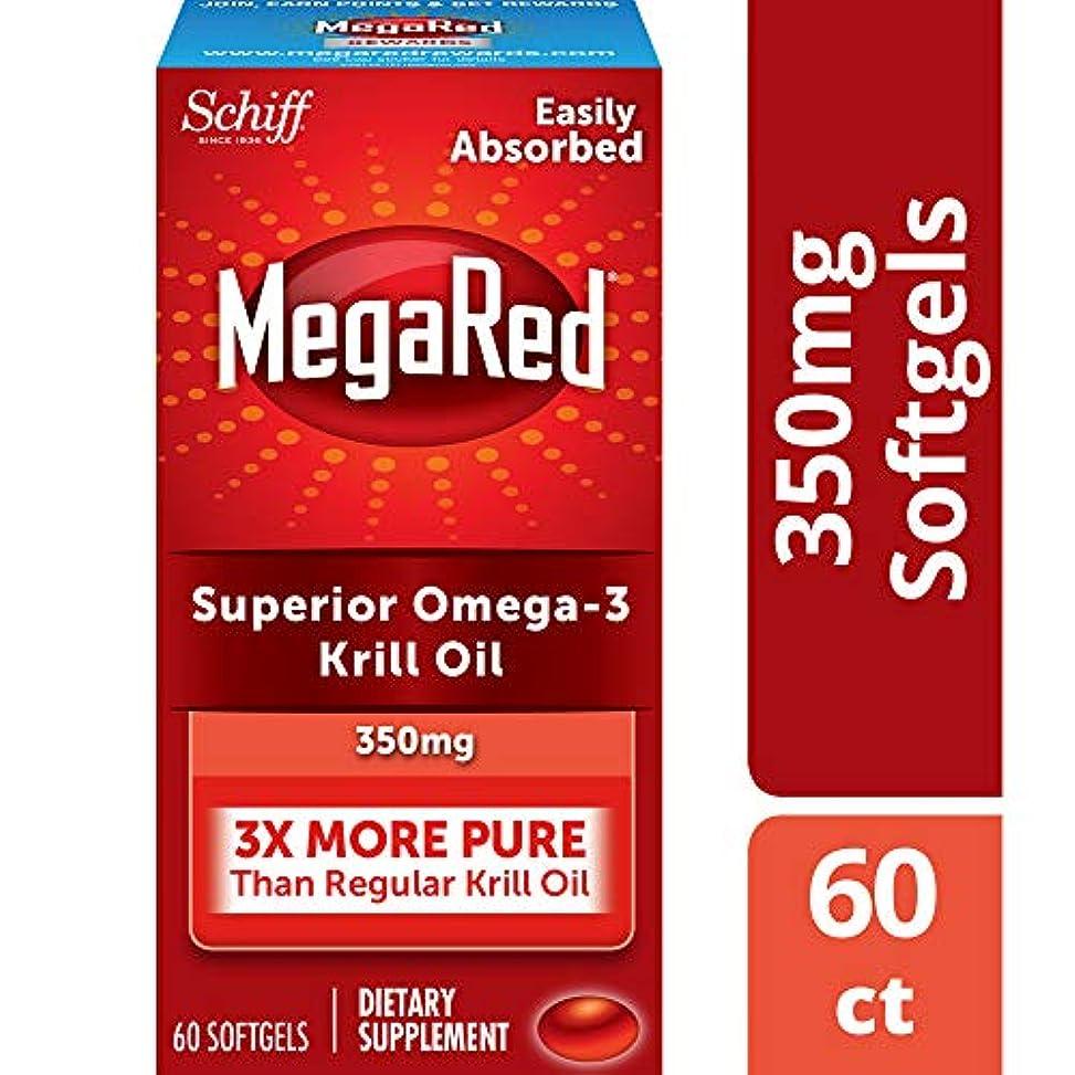 動脈ねばねば奇跡海外直送肘 Schiff Megared Omega-3 Krill Oil, 300 mg, 60 sgels