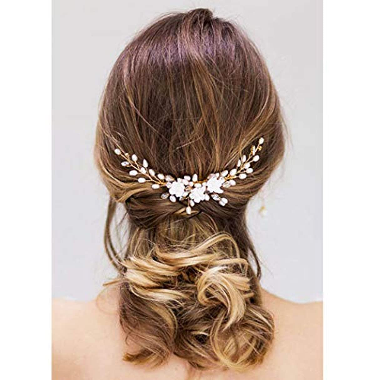 Drecode Bride Wedding Hair Comb Flower Headpiece Pearl Rhinestone Hair Accessories for Women and Girls [並行輸入品]