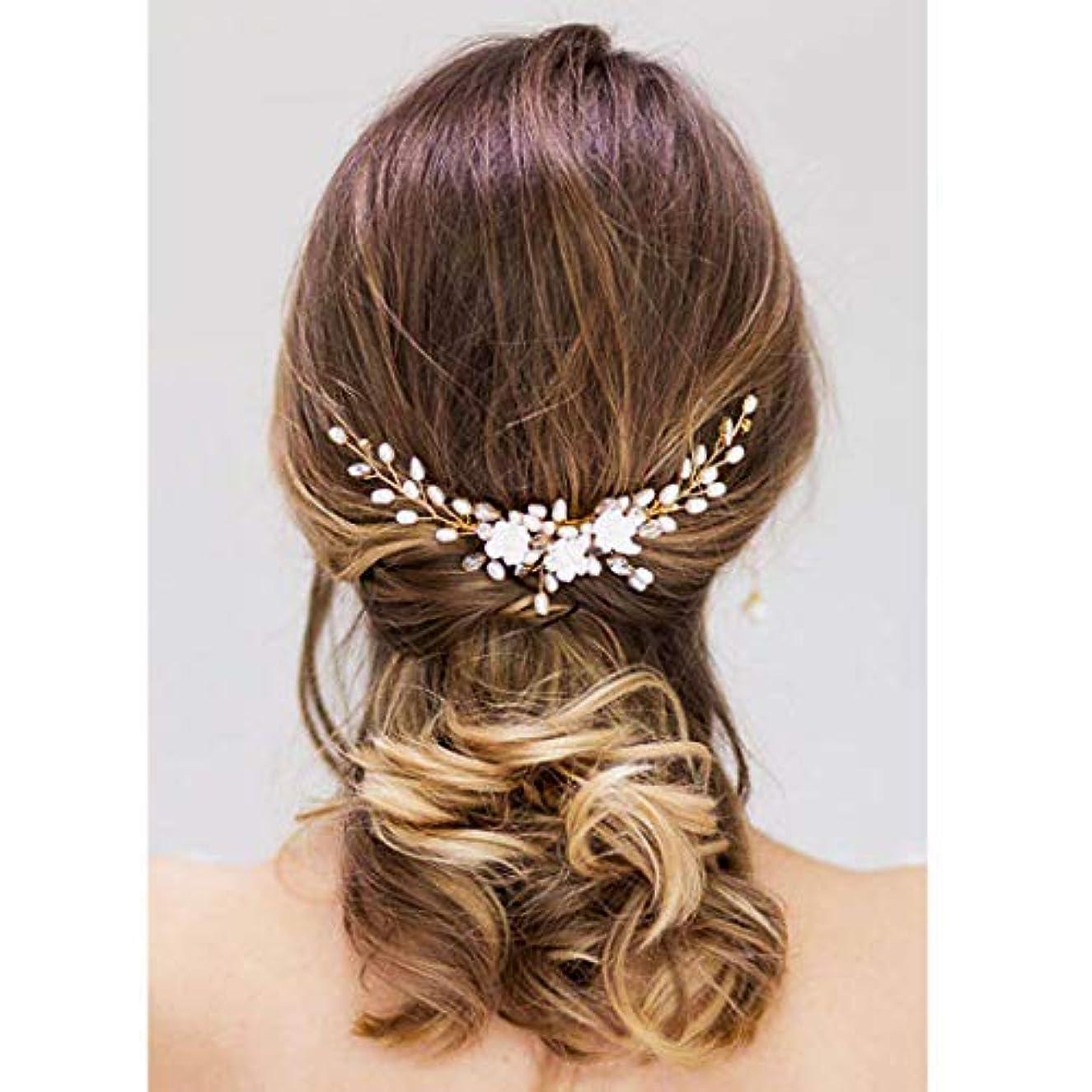 元に戻すキノコ規制Drecode Bride Wedding Hair Comb Flower Headpiece Pearl Rhinestone Hair Accessories for Women and Girls [並行輸入品]