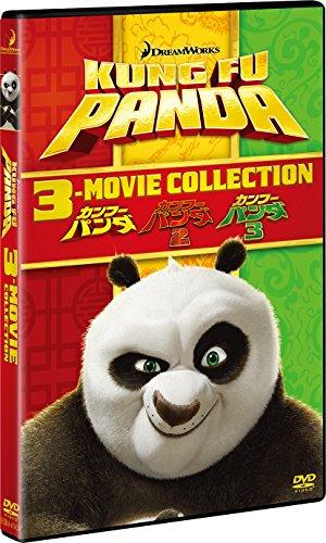 カンフー・パンダ 1-3DVDBOX〔初回生産限定〕[DVD]