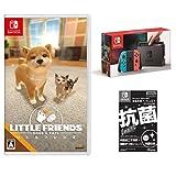 Nintendo Switch 本体 (ニンテンドースイッチ) 【Joy-Con (L) ネオンブルー/(R) ネオンレッド】&【Amazon.co.jp限定】液晶保護フィルムEX付き(任天堂ライセンス商品) + LITTLE FRIENDS (リトルフレンズ) - DOGS & CATS (ドッグス&キャッツ) -Switch