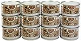 イートイート (eateat) 国産おかず缶詰 ビーフコラーゲンミール12缶 お買い得セット