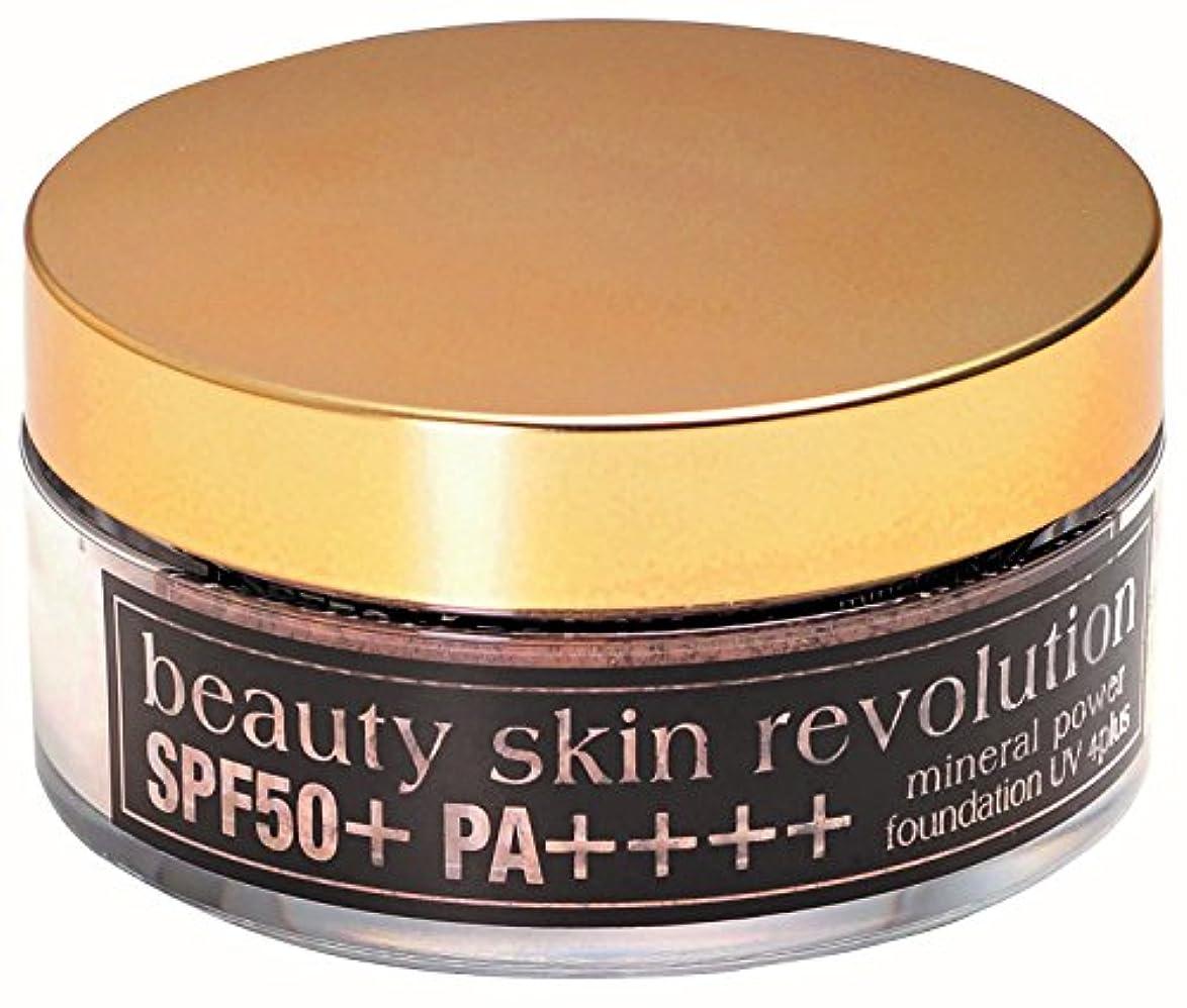 種をまく温かい発行する美肌レボ ミネラルパワーファンデーション UV4プラス 12g