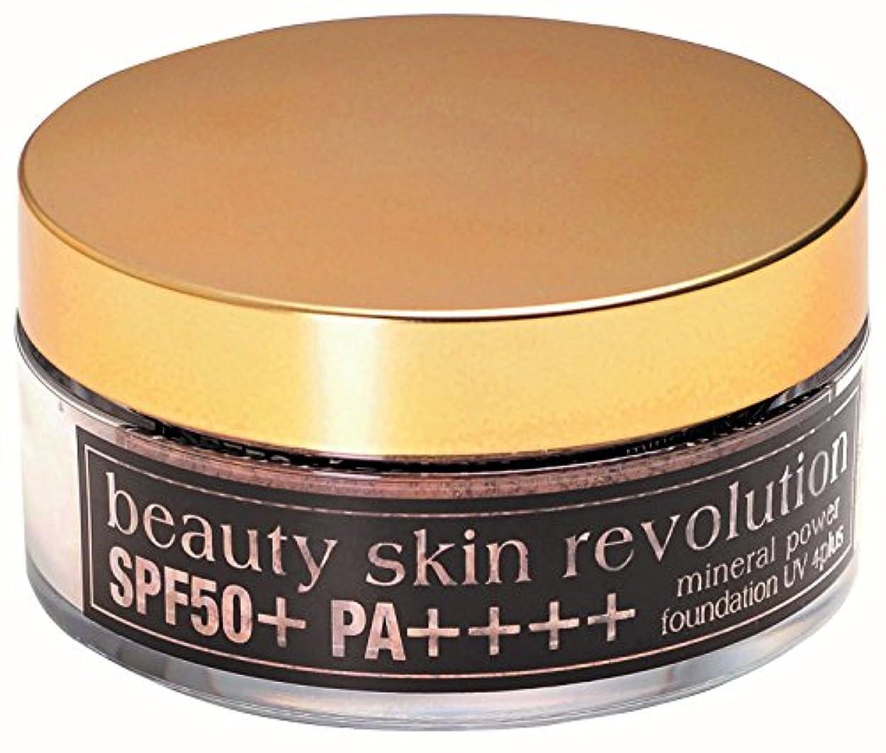 スペクトラム唇長老美肌レボ ミネラルパワーファンデーション UV4プラス 12g