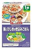 1歳からの幼児食 鶏とひじきの炊き込みごはん 2食入