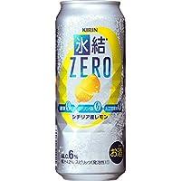 キリン 氷結ZEROレモン 500ml×24本