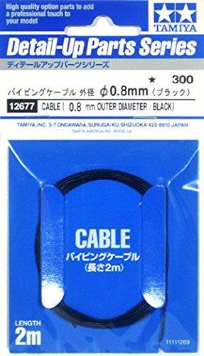 ディテールアップパーツシリーズ No.77 パイピングケーブル 外径φ0.8mm  ブラック