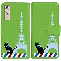 sslink V02 (KYV34) URBANO アルバーノ 手帳型 グリーン ケース 猫 エッフェル塔(ブルー) パリ フランス ダイアリータイプ 横開き カード収納 フリップ カバー
