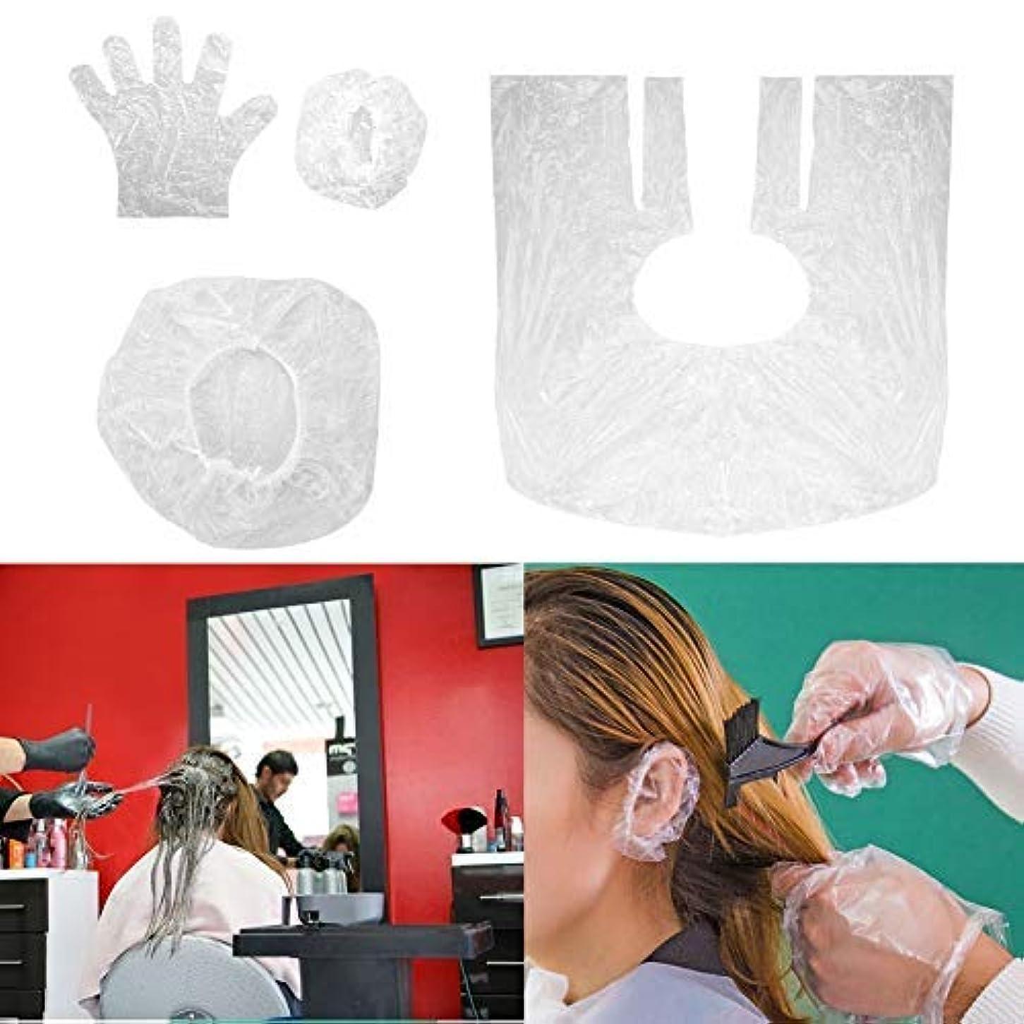 しっとり革命的文房具毛染め用 髪染め シャワーキャップ サロン 耳キャップ シャワーキャップ 手袋 使い捨て 10点セット