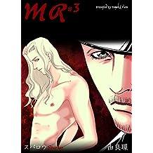 MR-ミスター-3