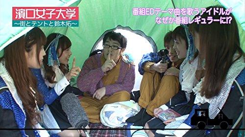 アイドルがまさかの「〇ロ」発言!?濱口鈴木と楽しいアイドルトークスペシャル