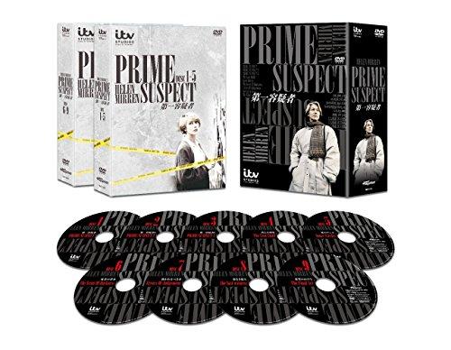 第一容疑者 コンプリート DVD-BOX[DVD]