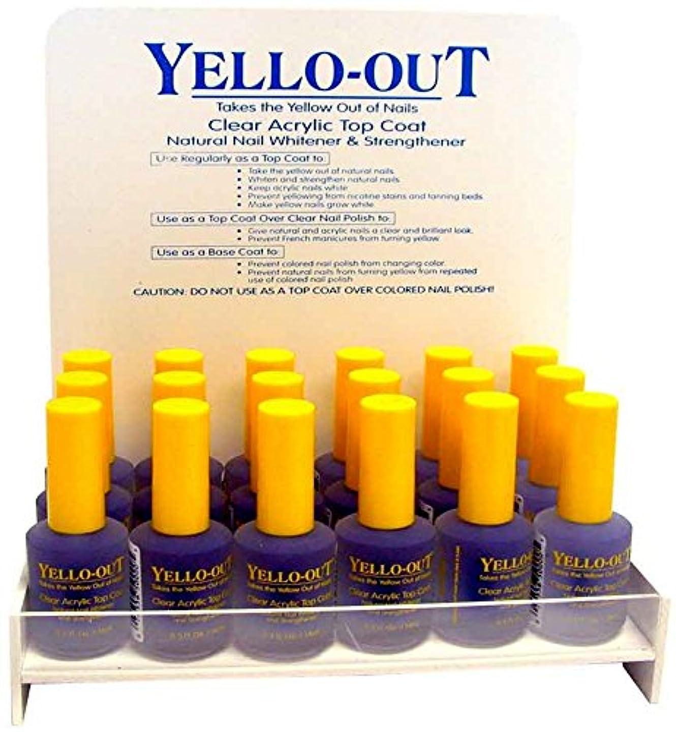 毎月文化十一Sleekhair Exclusive YELLO-OUTによってイエロークリアアクリルトップコート0.5オンス 0.5オンス