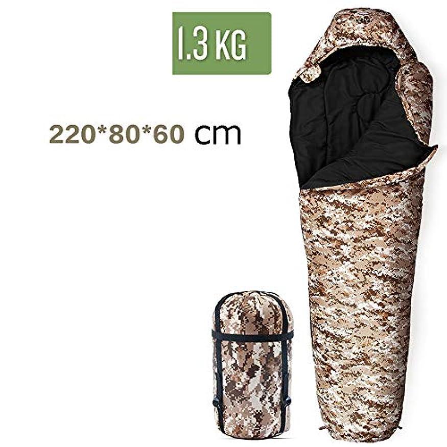 近々接続された役立つ寝袋旅行寝袋キャンプ寝袋大人寝袋封筒キャンプ寝袋ライトポータブル屋外機器登山キャンプ防災夜通し