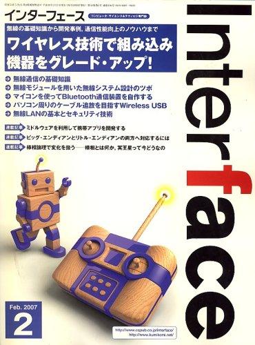 Interface (インターフェース) 2007年 02月号 [雑誌]の詳細を見る
