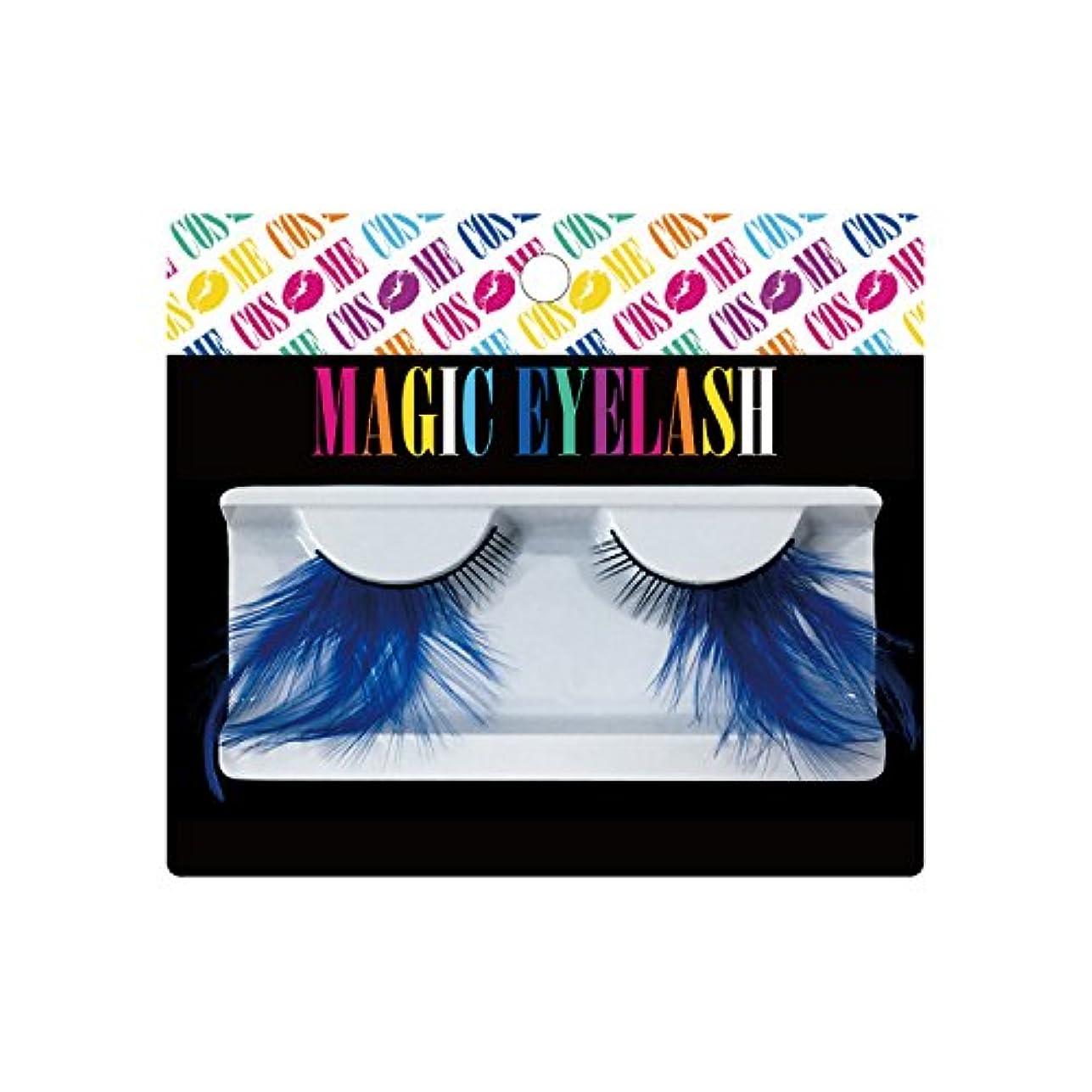 フィットなめらかなちょうつがいピュア つけまつげ MAGIC EYELASH マジック アイラッシュ #22