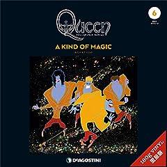 クイーンLPレコードコレクション 6号 (カインド・オブ・マジック) [分冊百科] (LPレコード付) (クイーン・LPレコード・コレクション)