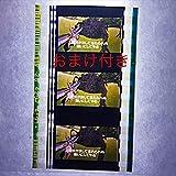 ★超希少★ もののけ姫 三鷹の森 ジブリ美術館 ジブリ フィルム アシタカ サン
