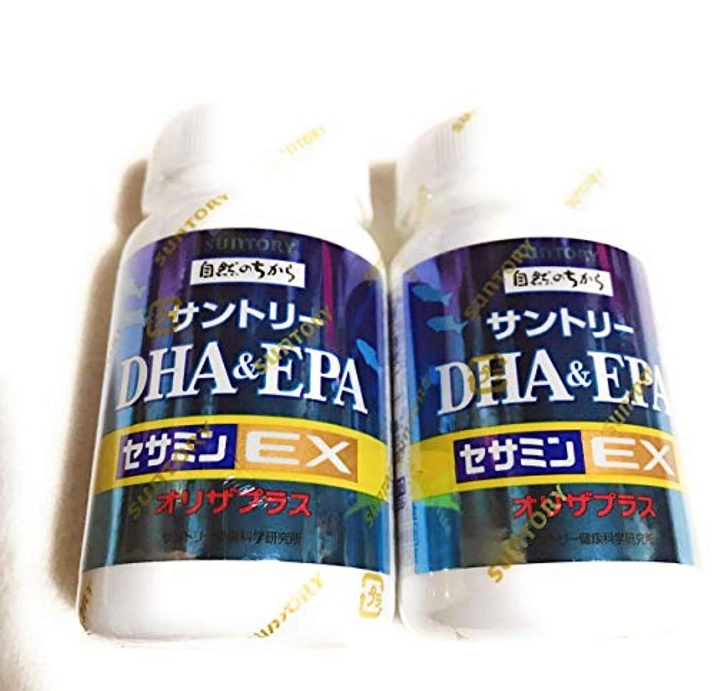 終了しました影響力のある経済サントリー DHA&EPA+セサミンEX 120粒 2本セット