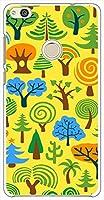 sslink nova lite 608HW HUAWEI ハードケース ca1229-6 植物 ツリー 木 スマホ ケース スマートフォン カバー カスタム ジャケット 楽天モバイル Y!mobile