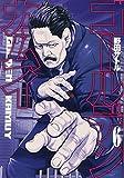 ゴールデンカムイ 6 (ヤングジャンプコミックス)