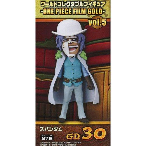 ワンピース ワールドコレクタブルフィギュア ONE PIECE FILM GOLD vol.5 スパンダム 単品 (プライズ)