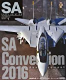 Scale Aviation(スケールアヴィエーション) 2017年 01 月号 [雑誌]