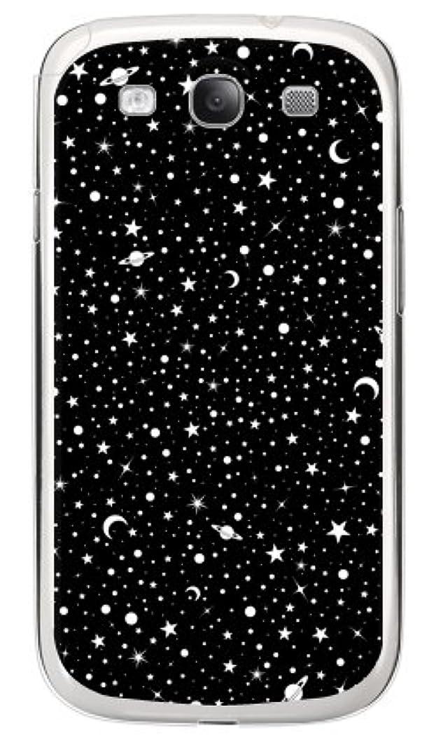 教北寄り添うSECOND SKIN SPACE(クリア) / for GALAXY S III SC-06D/docomo DSCGS3-PCCL-299-Y089