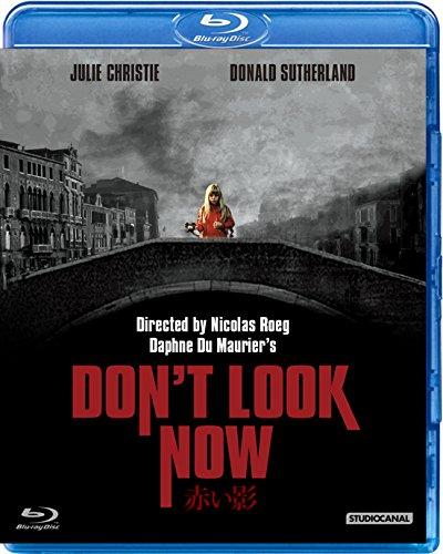 赤い影 Blu-ray