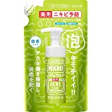 MARO グルーヴィー 洗顔料 詰め替え 薬用 アクネケア 130ml 【医薬部外品】