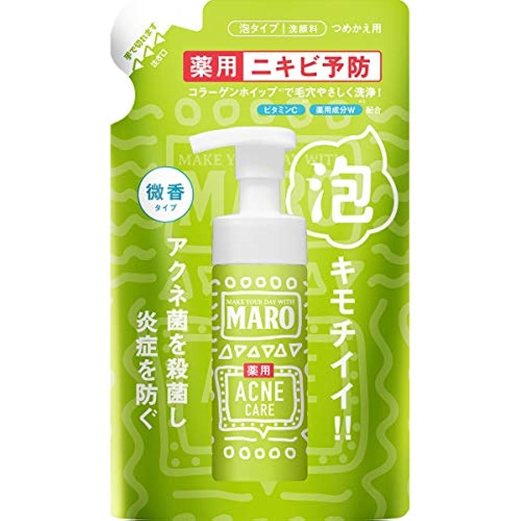 暗記する確かなクリープMARO グルーヴィー 洗顔料 詰め替え 薬用 アクネケア 130ml 【医薬部外品】