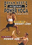 Power Yoga Weight Loss Series 2 Titles-on-1 DVD [並行輸入品]